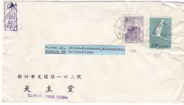 #8943 China, Taiwan,  Cover Mailed 1964: Quemoy -Kinmen Tower, Olympics Tokio - Gymnastics - 1945-... República De China