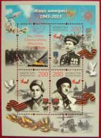 Kazakhstan   2015  World War2  Heroes  S/S   MNH - Kazakhstan