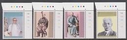 Singapore 1019-1022 2001 Early Singaporeans, Mint Never Hinged - Singapore (1959-...)