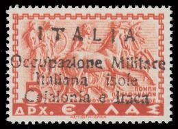Isole Ionie - Cefalonia E Itaca (Emissione Di Argostoli): Mitologica Del 1937/38 - 5 D. Rosso - 1941 - Errors, Freaks & Oddities (EFO)