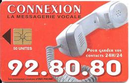 CARTE+PUCE-MAROC-AVE PHONE-50U-GEMA-CONNEXION-MESSAGERIE VOCALE-BE - Morocco