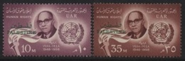 Palestine (U.A.R.) - 1958 (10th/e Anniversary-Anniversaire) Human Rights-Droits Homme (Overprinted-Surchargés) ** - Palestine