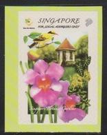 Singapore 1137a 2003 Garden City, Botanic Garden Self Adhesive Technology, Mint Never Hinged - Singapore (1959-...)