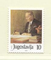 YOUGOSLAVIE  ( EU - 641 )   1986   N° YVERT ET TELLIER  N° 2047    N** - 1945-1992 Socialist Federal Republic Of Yugoslavia