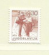 YOUGOSLAVIE  ( EU - 644 )   1986   N° YVERT ET TELLIER  N° 2052(B)    N** - 1945-1992 Socialist Federal Republic Of Yugoslavia