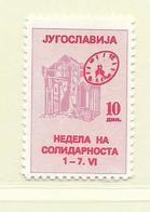 YOUGOSLAVIE  ( EU - 651 )   1986   N° YVERT ET TELLIER  N° 2057    N** - 1945-1992 Socialist Federal Republic Of Yugoslavia