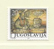 YOUGOSLAVIE  ( EU - 655 )   1986   N° YVERT ET TELLIER  N° 2066    N** - 1945-1992 Socialist Federal Republic Of Yugoslavia