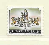 YOUGOSLAVIE  ( EU - 656 )   1986   N° YVERT ET TELLIER  N° 2067    N** - 1945-1992 Socialist Federal Republic Of Yugoslavia