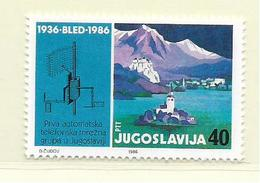 YOUGOSLAVIE  ( EU - 660 )   1986   N° YVERT ET TELLIER  N° 2075    N** - 1945-1992 Socialist Federal Republic Of Yugoslavia