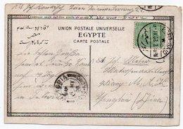 EGYPT/EGYPTE - PORT SAID-GENERAL VIEW/ CIRCULATED TO CHINA / VICTORIA-HONG KONG CANCEL-1908 - Port Said