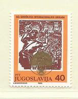 YOUGOSLAVIE  ( EU - 662 )   1986   N° YVERT ET TELLIER  N° 2077    N** - 1945-1992 Socialist Federal Republic Of Yugoslavia
