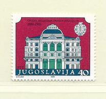 YOUGOSLAVIE  ( EU - 663 )   1986   N° YVERT ET TELLIER  N° 2078    N** - 1945-1992 Socialist Federal Republic Of Yugoslavia