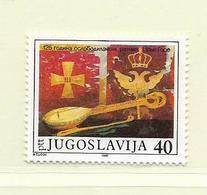 YOUGOSLAVIE  ( EU - 671 )   1987   N° YVERT ET TELLIER  N° 2096    N** - 1945-1992 Socialist Federal Republic Of Yugoslavia
