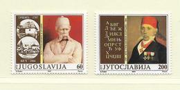 YOUGOSLAVIE  ( EU - 679 )   1987   N° YVERT ET TELLIER  N° 2107/2108    N** - 1945-1992 Socialist Federal Republic Of Yugoslavia