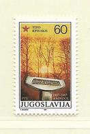 YOUGOSLAVIE  ( EU - 684 )   1987   N° YVERT ET TELLIER  N° 2117    N** - 1945-1992 Socialist Federal Republic Of Yugoslavia