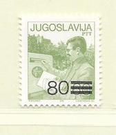 YOUGOSLAVIE  ( EU - 687 )   1987   N° YVERT ET TELLIER  N° 2120    N** - 1945-1992 Socialist Federal Republic Of Yugoslavia