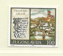 YOUGOSLAVIE  ( EU - 697 )   1987   N° YVERT ET TELLIER  N° 2138    N** - 1945-1992 Socialist Federal Republic Of Yugoslavia
