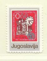 YOUGOSLAVIE  ( EU - 709 )   1988   N° YVERT ET TELLIER  N° 2160    N** - 1945-1992 Socialist Federal Republic Of Yugoslavia