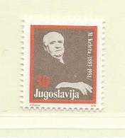 YOUGOSLAVIE  ( EU - 711 )   1988   N° YVERT ET TELLIER  N° 2161    N** - 1945-1992 Socialist Federal Republic Of Yugoslavia