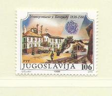 YOUGOSLAVIE  ( EU - 712 )   1988   N° YVERT ET TELLIER  N° 2162    N** - 1945-1992 Socialist Federal Republic Of Yugoslavia