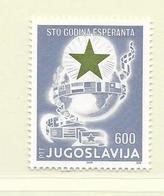 YOUGOSLAVIE  ( EU - 715 )   1988   N° YVERT ET TELLIER  N° 2167    N** - 1945-1992 Socialist Federal Republic Of Yugoslavia
