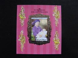 BURKINA FASO: TB BF N° ?, 85° Anniversaire De La Reine Mère D'Angleterre. Bapteme De Harry ... 84, Neuf XX. - Burkina Faso (1984-...)