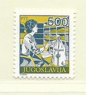 YOUGOSLAVIE  ( EU - 721 )   1988   N° YVERT ET TELLIER  N° 2172    N** - 1945-1992 Socialist Federal Republic Of Yugoslavia