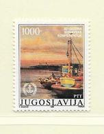 YOUGOSLAVIE  ( EU - 724 )   1988   N° YVERT ET TELLIER  N° 2174    N** - 1945-1992 Socialist Federal Republic Of Yugoslavia