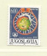 YOUGOSLAVIE  ( EU - 725 )   1988   N° YVERT ET TELLIER  N° 2175    N** - 1945-1992 Socialist Federal Republic Of Yugoslavia
