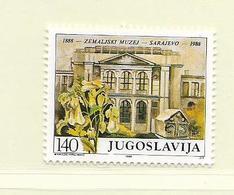 YOUGOSLAVIE  ( EU - 727 )   1988   N° YVERT ET TELLIER  N° 2179    N** - 1945-1992 Socialist Federal Republic Of Yugoslavia