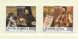 YOUGOSLAVIE  ( EU - 733 )   1988   N° YVERT ET TELLIER  N° 2194/2195    N** - 1945-1992 Socialist Federal Republic Of Yugoslavia