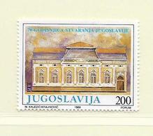 YOUGOSLAVIE  ( EU - 734 )   1988   N° YVERT ET TELLIER  N° 2196    N** - 1945-1992 Socialist Federal Republic Of Yugoslavia