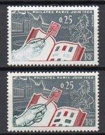 - FRANCE Variété N° 1403b - 25 C. Philatec 1963 - MAIN BLANCHE - Cote 50 EUR - - Variétés: 1960-69 Neufs