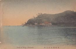 NAKASAKI / BUND OF MOGI - Japan