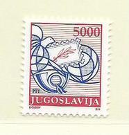 YOUGOSLAVIE  ( EU - 740 )   1989   N° YVERT ET TELLIER  N° 2209(B)    N** - 1945-1992 Socialist Federal Republic Of Yugoslavia