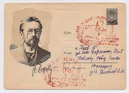 Stationery Mail 1959 Cover USSR RUSSIA Literature Writer Chekhov Taganrog - 1923-1991 USSR