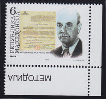 Macedonia 2002 Metodija Andonov-Cento, MNH (**) Michel 262 - Macedonia