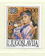 YOUGOSLAVIE  ( EU - 745 )   1989   N° YVERT ET TELLIER  N° 2221    N** - 1945-1992 Socialist Federal Republic Of Yugoslavia