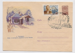 Stationery 1959 Cover USSR RUSSIA Literature Writer Chekhov Museum Yalta - 1923-1991 USSR