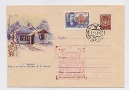 Stationery 1959 Cover USSR RUSSIA Literature Writer Chekhov Museum Leningrad - 1923-1991 USSR