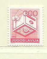 YOUGOSLAVIE  ( EU - 747 )   1989   N° YVERT ET TELLIER  N° 2223A    N** - 1945-1992 Socialist Federal Republic Of Yugoslavia