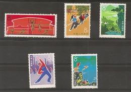 Chine - Timbres N°1855/59 - 1949 - ... République Populaire