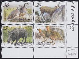 Macedonia 2002 Local Animals - Fauna, MNH (**) Michel 264-267 - Macedonia