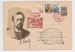 Stationery 1959 Cover USSR RUSSIA Literature Writer Chekhov Leningrad - 1923-1991 USSR