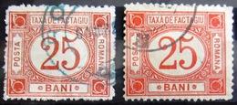 ROUMANIE                   C.P 1/2                 OBLITERE - Paquetes Postales