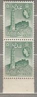 ADEN 1956 Pair MNH (**) Mi 62c, SG 49a #23211 - Aden (1854-1963)