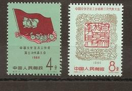Chine - Timbres N°1309/10 - 1949 - ... République Populaire