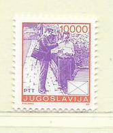 YOUGOSLAVIE  ( EU - 780 )   1990   N° YVERT ET TELLIER  N° 2265(B)    N** - 1945-1992 Sozialistische Föderative Republik Jugoslawien