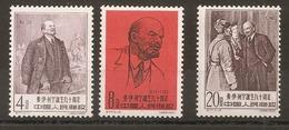Chine - Timbres N°1285/87 - 1949 - ... République Populaire