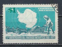 °°° CILE CHILE - Y&T N°606 - 1982 °°° - Cile